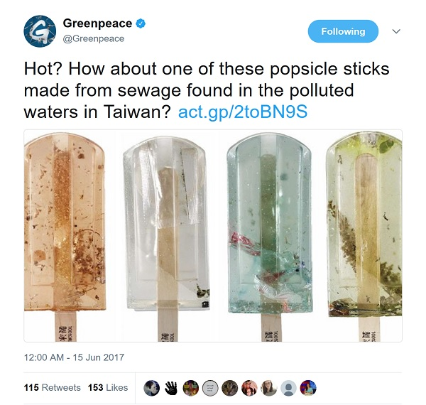 lollies made with polluted water in Taiwan
